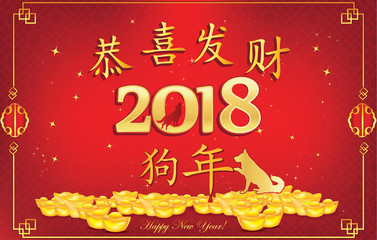 Happy Chinese New Year 2018. Red greeting card with text in Chinese. Ideograms translation: Congratulations and make fortune (get rich). Year of the Dog