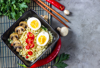 Japanese ramen soup with egg