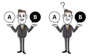 中年ビジネスマン|AB選択セット