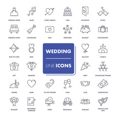 Line icons set. Wedding