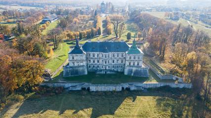 Aerial view of the historic estate in Ukraine