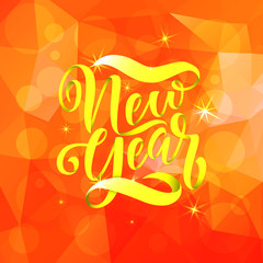 Chinese New Year lettering for cards, banners, polygraphy