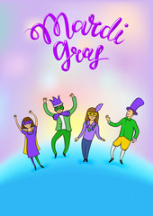 Mardi Gras, Fat Tuesday, vector lettering illustration in 3d style with dancing people. Design template of poster or banner for party or carnival. Isolated on white background.
