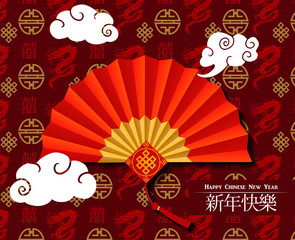 Chinese fan on dragons pattern