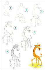 Page shows how to learn step by step to draw a little giraffe. Developing children skills for drawing and coloring. Vector image.