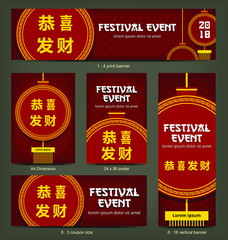 vector chinese new year print design template with gong xi fa cai text in red round lantern and texture in poster and vertical horizontal banner size dimension print collection set