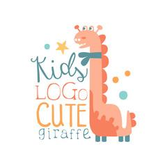 Kids logo, cute giraffe, baby shop label, fashion print for kids wear, baby shower celebration, greeting, invitation card colorful hand drawn vector Illustration