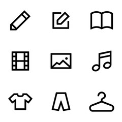Set of icons for simple flat style ui design