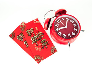 Red envelope isolated on white background with Red alarm clock for gift Chinese New Year. Chinese text on envelope meaning Happy Chinese New Year
