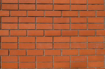 Fence of red Italian brick.