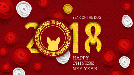 2018 Chinese New Year Greeting Card, Paper cut with Yellow Dog and Flowers. gong xi fa cai 2018. Hieroglyph - Zodiac Sign Dog. Place for your Text.