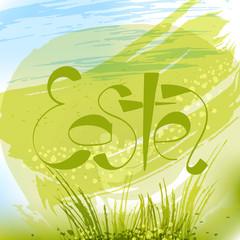Handwritten text Easter. The symbol of the Christian religion. Vector design. Hand illustration.