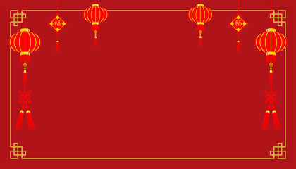 Chinese New Year Lantern Ornament Background