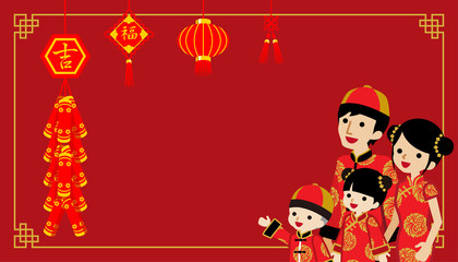 Chinese new year family with Traditional Ornaments- Waist Up