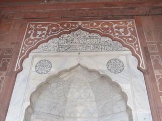 Mosquée Juma Masjid