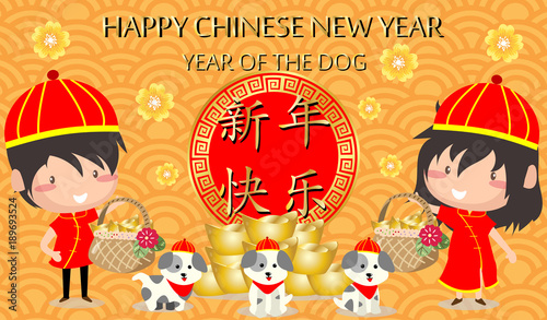 2018 happy chinese new year design cute boy and girl happy smile - Chinese New Year Greeting Phrases