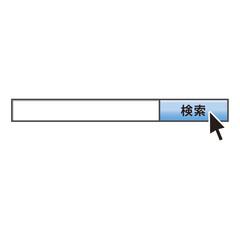 写真の検索 検索バー