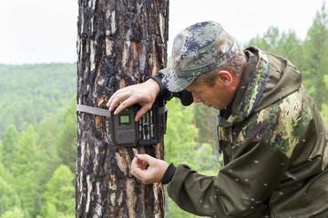 Camera trap on the tree