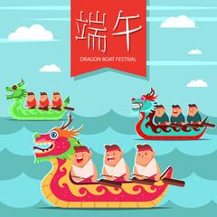 Dragon boat festival racing poster. Vector cartoon illustration of an asian holiday.