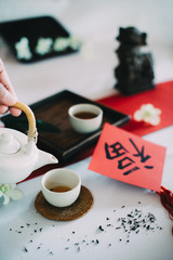 Concept picture for Chinese new year table set up and Chinese deish with Chinese word means fortune