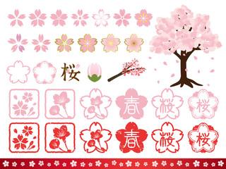 桜 アイコン・はんこセット