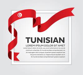 Tunisian flag background