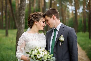 Young newly wedding couple together on happy wedding day