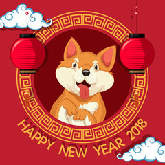 New Year card with dog and chinese style background