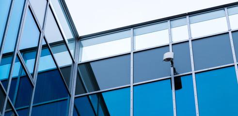 Überwachungskamera, Konzerngebäude, Panorama
