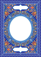 Blue floral ornament Islamic prayer book cover