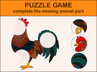Cute rooster cartoon. Complete the puzzle and find the missing parts of the picture