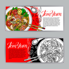 two banners of tom yum