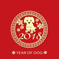 Chinese New Year. 2018 year of the dog. Picture of a dog. Isolated Illustration