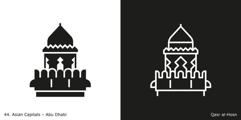 Qasr al-Hosn Icon. Landmark building of Abu Dhabi, the capital city of United Arab Emirates