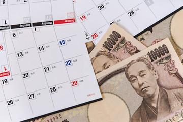お札とカレンダー