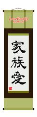Japanese Tapestry  -  Love Family