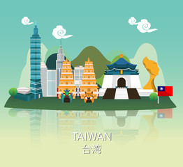 Traveling to Taiwan with landmark of infographic