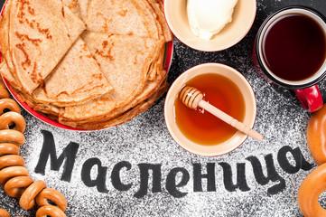 Shrovetide Maslenitsa festival meal