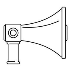 Communication equipment icon. Outline illustration of communication equipment vector icon for web