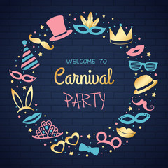 Carnival Party - concept of an invitation. Vector.