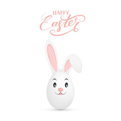Easter bunny on white background