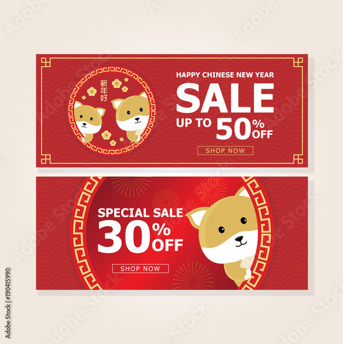 Chinese New Year Big Sale,Free Template   Vector for web Banner