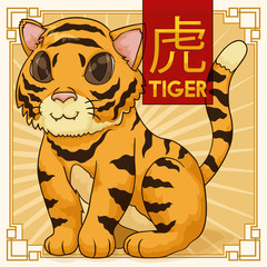 Cute Traditional Chinese Zodiac Animal: Tiger, Vector Illustration