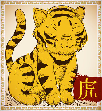Tiger in Hand Drawn and Brushstroke Style for Chinese Zodiac, Vector Illustration