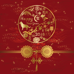 2018 the Chinese dog year elements