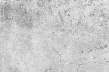 Abstract background of natural cement or stone old texture. Concrete gray texture.
