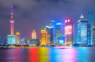 Shanghai business Downtown skyline, China