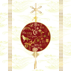 2018 new year greeting card, the Chinese dog year