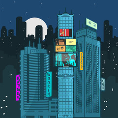 Vector Illustration Urban Landscape At Night