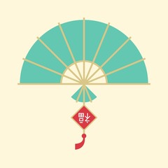 """Chinese folding handheld fan with Chinese alphabet """"fu"""" meaning luck for lunar new year, flat design icon"""